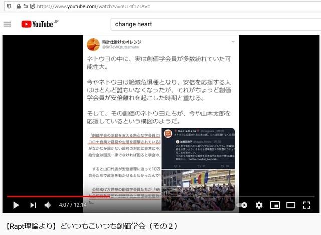 Q_Soukagakkai_happen_and_disguise_corona_pandemic_44.jpg
