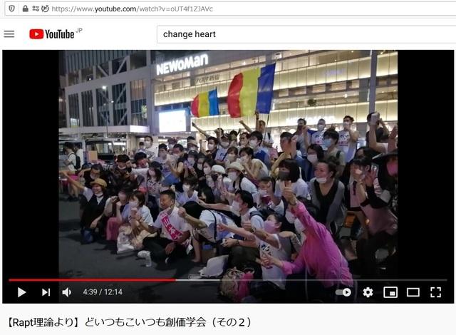 Q_Soukagakkai_happen_and_disguise_corona_pandemic_47.jpg