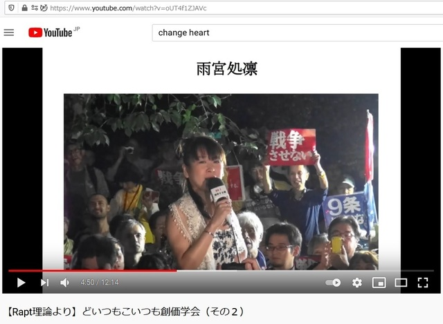 Q_Soukagakkai_happen_and_disguise_corona_pandemic_47_5.jpg