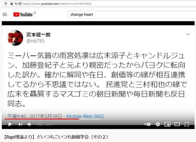 Q_Soukagakkai_happen_and_disguise_corona_pandemic_48.jpg