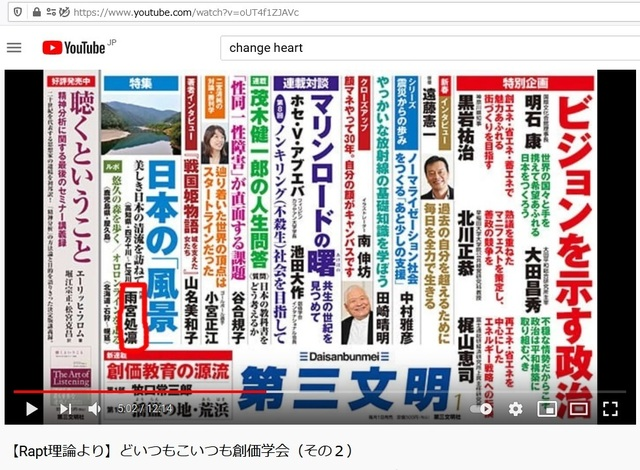 Q_Soukagakkai_happen_and_disguise_corona_pandemic_49.jpg