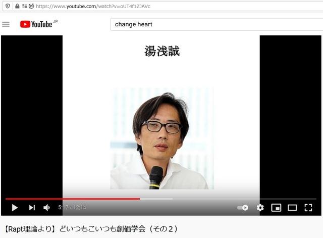 Q_Soukagakkai_happen_and_disguise_corona_pandemic_50.jpg