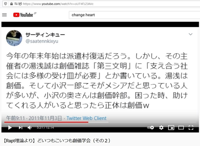 Q_Soukagakkai_happen_and_disguise_corona_pandemic_51.jpg