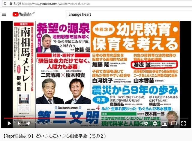 Q_Soukagakkai_happen_and_disguise_corona_pandemic_52.jpg