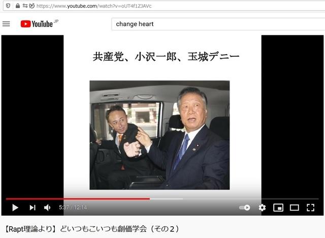 Q_Soukagakkai_happen_and_disguise_corona_pandemic_53.jpg