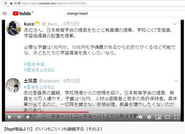 Q_Soukagakkai_happen_and_disguise_corona_pandemic_55.jpg