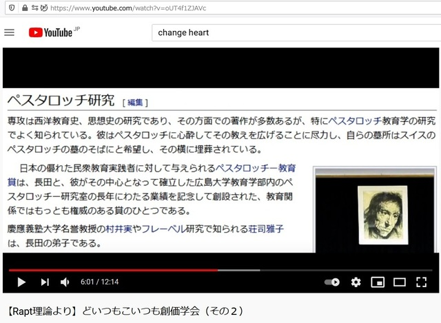 Q_Soukagakkai_happen_and_disguise_corona_pandemic_56.jpg