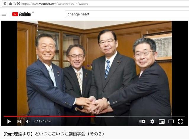 Q_Soukagakkai_happen_and_disguise_corona_pandemic_57.jpg