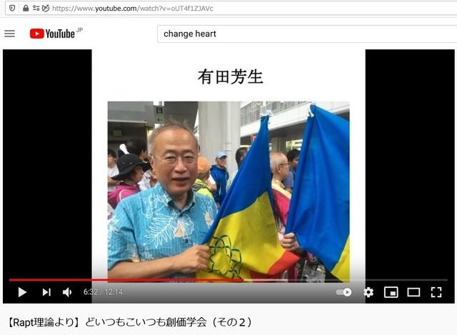 Q_Soukagakkai_happen_and_disguise_corona_pandemic_58.jpg