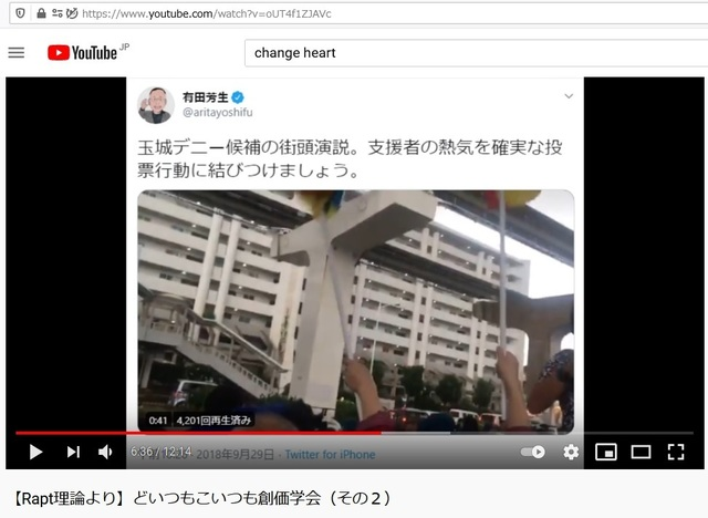 Q_Soukagakkai_happen_and_disguise_corona_pandemic_59.jpg