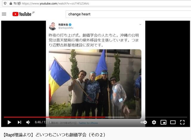 Q_Soukagakkai_happen_and_disguise_corona_pandemic_60.jpg