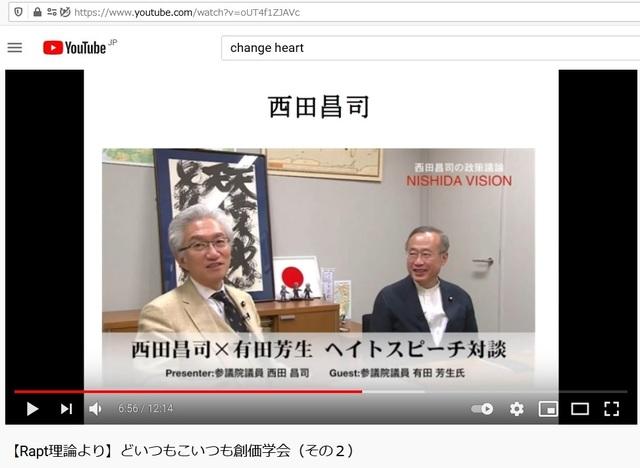 Q_Soukagakkai_happen_and_disguise_corona_pandemic_61.jpg