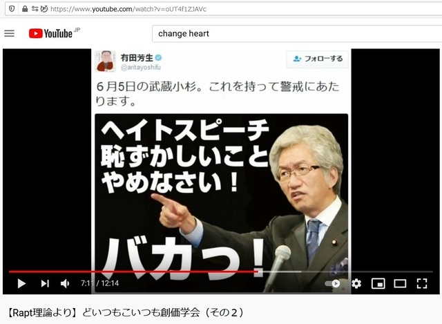 Q_Soukagakkai_happen_and_disguise_corona_pandemic_63.jpg