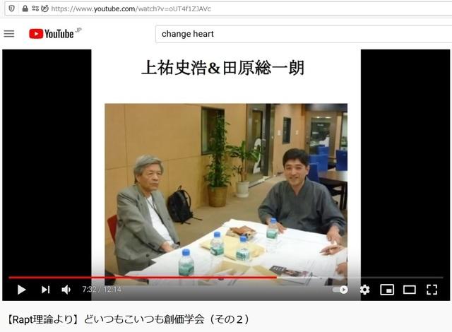 Q_Soukagakkai_happen_and_disguise_corona_pandemic_65.jpg