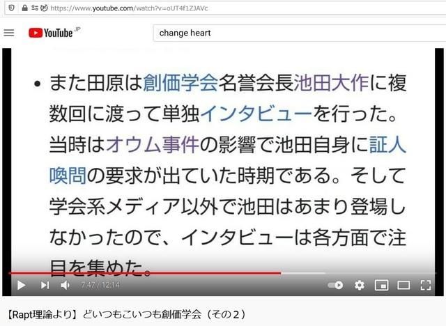 Q_Soukagakkai_happen_and_disguise_corona_pandemic_67.jpg