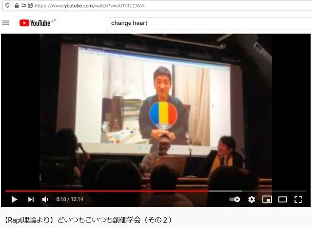 Q_Soukagakkai_happen_and_disguise_corona_pandemic_70.jpg