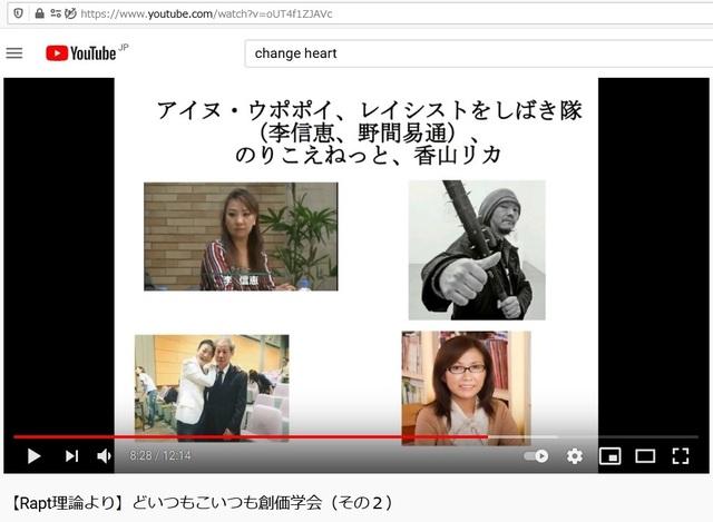 Q_Soukagakkai_happen_and_disguise_corona_pandemic_71.jpg