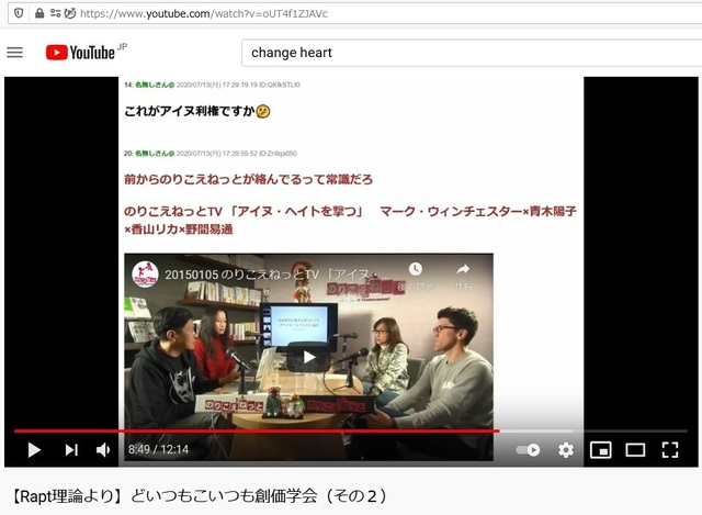Q_Soukagakkai_happen_and_disguise_corona_pandemic_73.jpg
