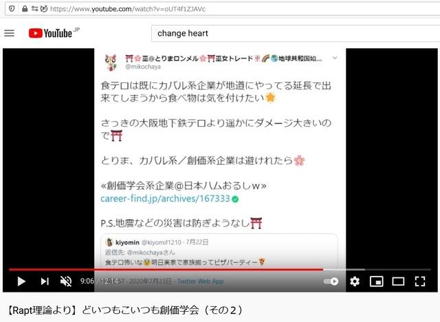 Q_Soukagakkai_happen_and_disguise_corona_pandemic_75.jpg