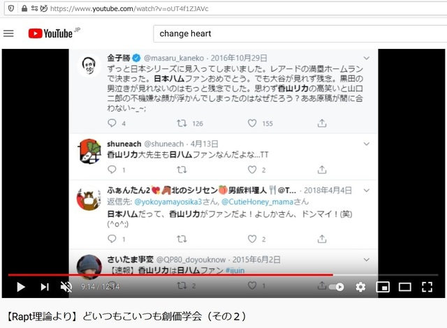 Q_Soukagakkai_happen_and_disguise_corona_pandemic_76.jpg