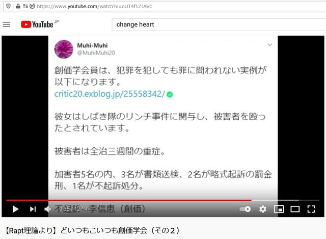 Q_Soukagakkai_happen_and_disguise_corona_pandemic_78.jpg