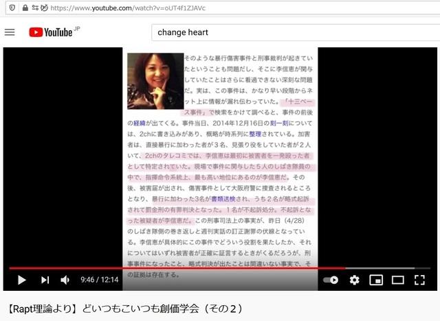 Q_Soukagakkai_happen_and_disguise_corona_pandemic_79.jpg