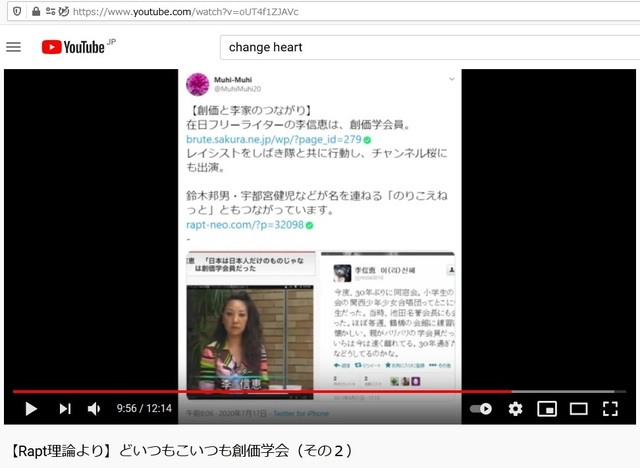Q_Soukagakkai_happen_and_disguise_corona_pandemic_80.jpg