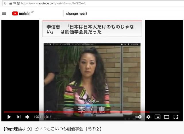 Q_Soukagakkai_happen_and_disguise_corona_pandemic_81.jpg