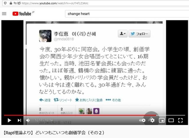 Q_Soukagakkai_happen_and_disguise_corona_pandemic_82.jpg