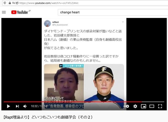 Q_Soukagakkai_happen_and_disguise_corona_pandemic_84.jpg
