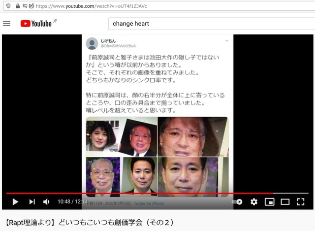 Q_Soukagakkai_happen_and_disguise_corona_pandemic_85.jpg