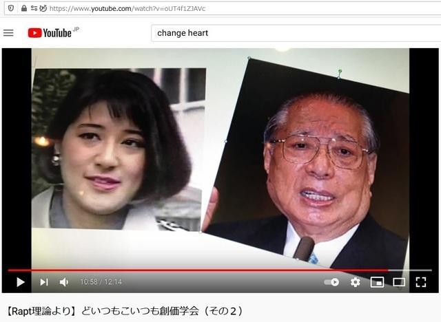 Q_Soukagakkai_happen_and_disguise_corona_pandemic_86.jpg