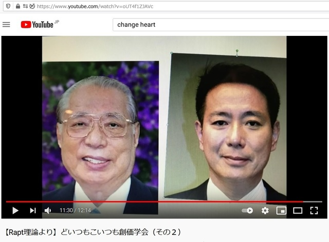 Q_Soukagakkai_happen_and_disguise_corona_pandemic_88.jpg
