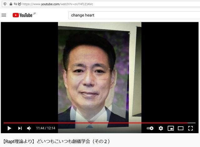 Q_Soukagakkai_happen_and_disguise_corona_pandemic_89.jpg