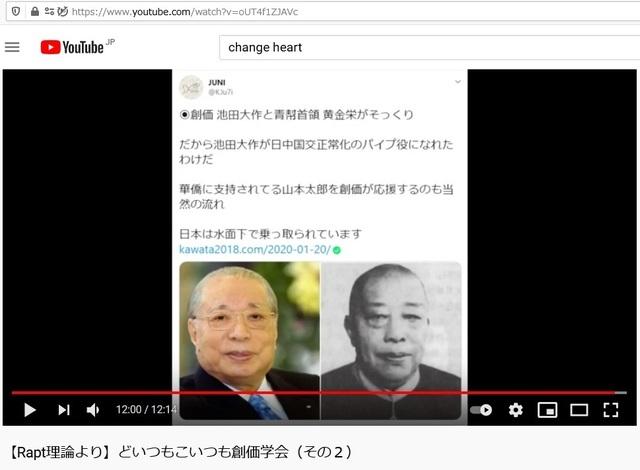 Q_Soukagakkai_happen_and_disguise_corona_pandemic_90.jpg