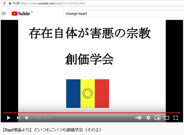 Q_Soukagakkai_happen_and_disguise_corona_pandemic_91.jpg