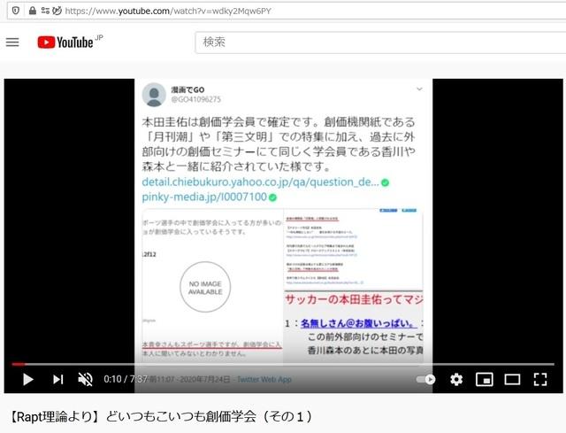 R_Soukagakkai_happen_and_disguise_corona_pandemic_20.jpg
