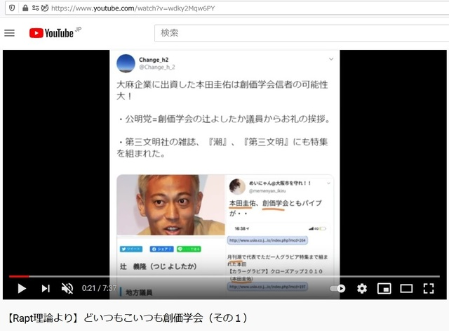 R_Soukagakkai_happen_and_disguise_corona_pandemic_21.jpg