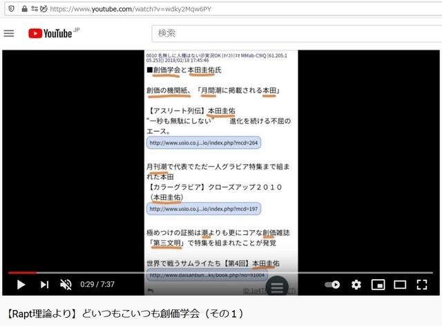 R_Soukagakkai_happen_and_disguise_corona_pandemic_22.jpg