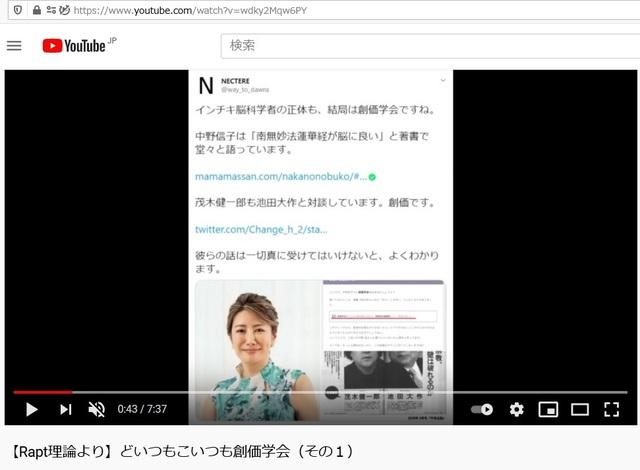 R_Soukagakkai_happen_and_disguise_corona_pandemic_23.jpg