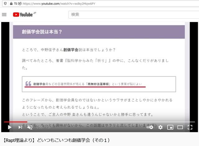 R_Soukagakkai_happen_and_disguise_corona_pandemic_24.jpg