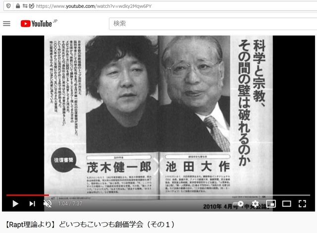 R_Soukagakkai_happen_and_disguise_corona_pandemic_25.jpg