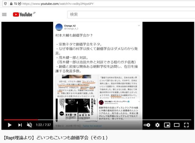 R_Soukagakkai_happen_and_disguise_corona_pandemic_26.jpg