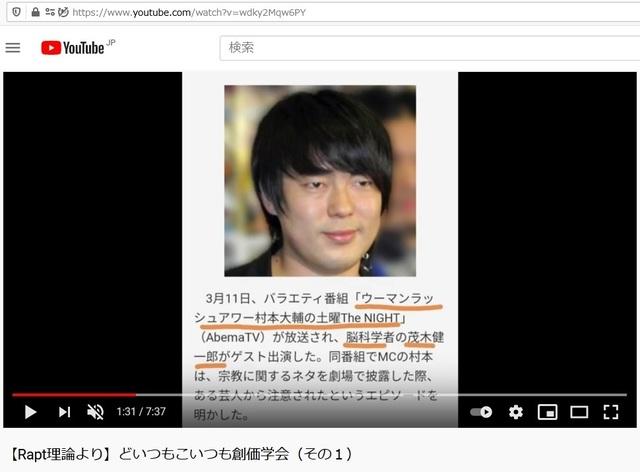 R_Soukagakkai_happen_and_disguise_corona_pandemic_27.jpg