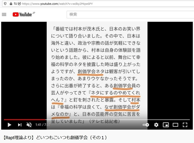 R_Soukagakkai_happen_and_disguise_corona_pandemic_28.jpg