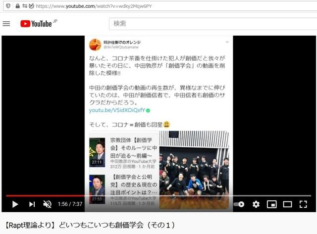 R_Soukagakkai_happen_and_disguise_corona_pandemic_29.jpg