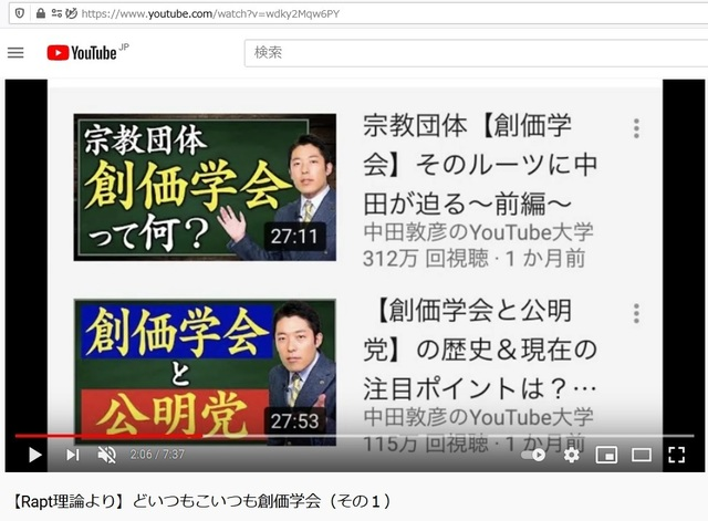 R_Soukagakkai_happen_and_disguise_corona_pandemic_30.jpg