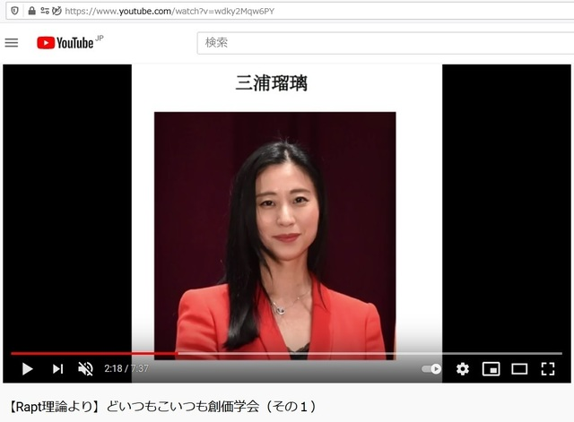 R_Soukagakkai_happen_and_disguise_corona_pandemic_31.jpg