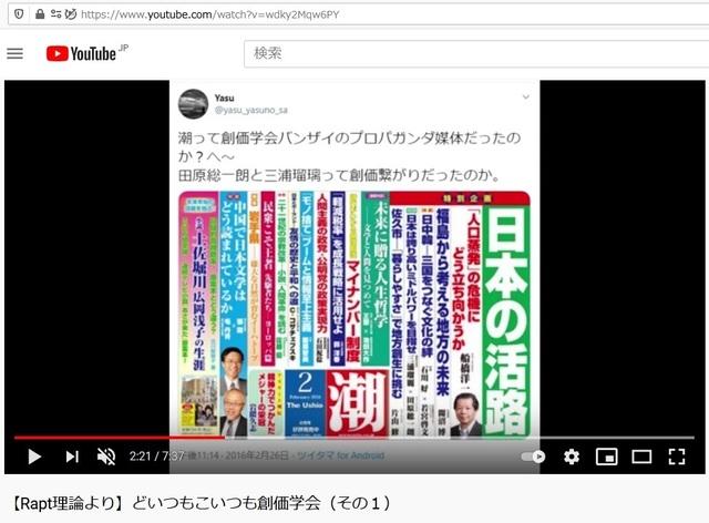 R_Soukagakkai_happen_and_disguise_corona_pandemic_32.jpg