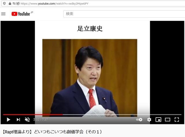 R_Soukagakkai_happen_and_disguise_corona_pandemic_33.jpg